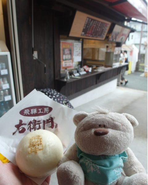 Untitled140 e1510659845468 12 Days of Japan Travels: Takayama Morning Markets Jinya Mae, Miyagawa and Takayama Hidagyu Day 6!