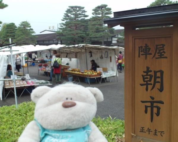 Jinya-Mae Morning Market (陣屋前朝市) Takayama