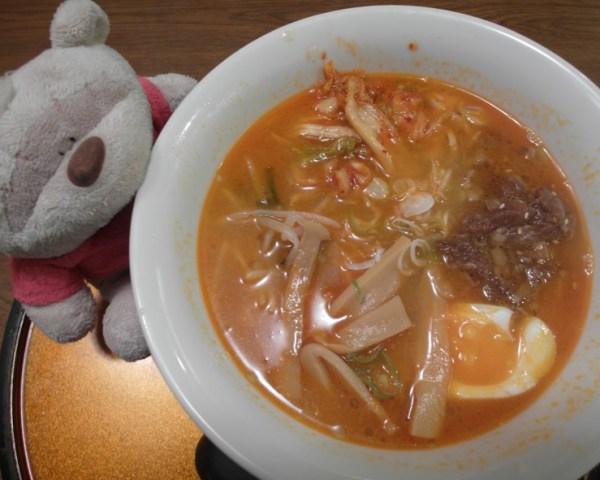 Spicy Noodles (880 yen) Tenaga Ashinaga Restaurant Takayama