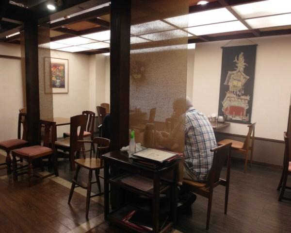 Inside Tenaga Ashinaga Restaurant Takayama