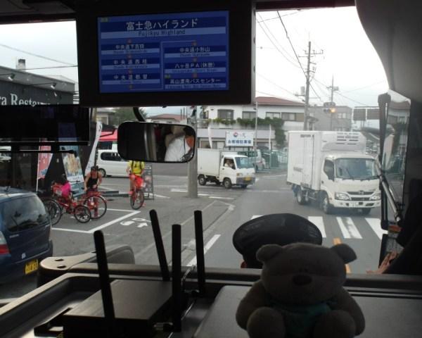 Departing Kawaguchiko Station to Takayama Station