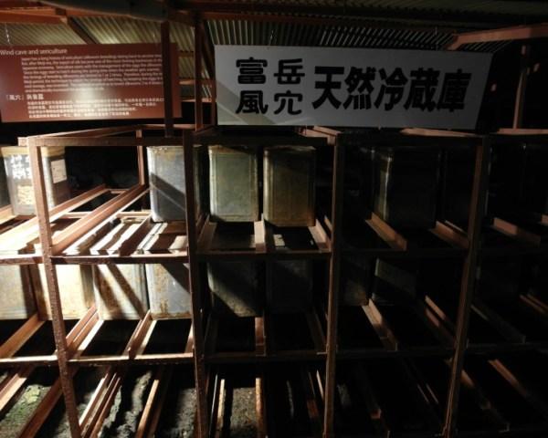 Storage of seeds using natural refrigeration inside Fugaku wind cave