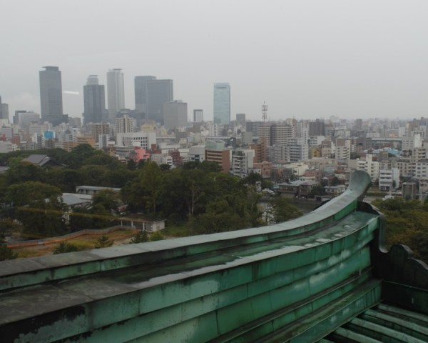 Another view from Nagoya Castle Tower