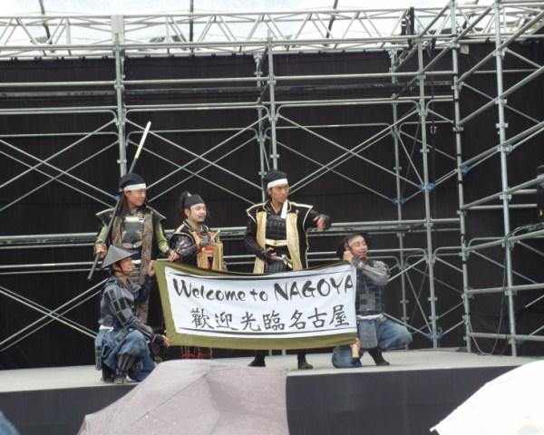 Samurai performance at Nagoya Castle
