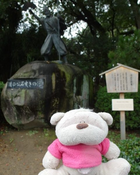 Untitled46 e1511178568112 12 Days of Japan Travels: Visit Nagoya Castle and Overnight Bus Ride from Nagoya to Tokyo Day 9!
