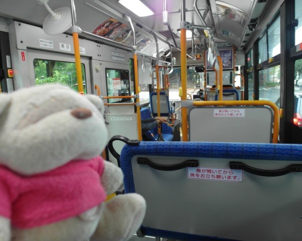 Bus 14 from Montblanc Hotel to Nagoya Castle (210 yen)