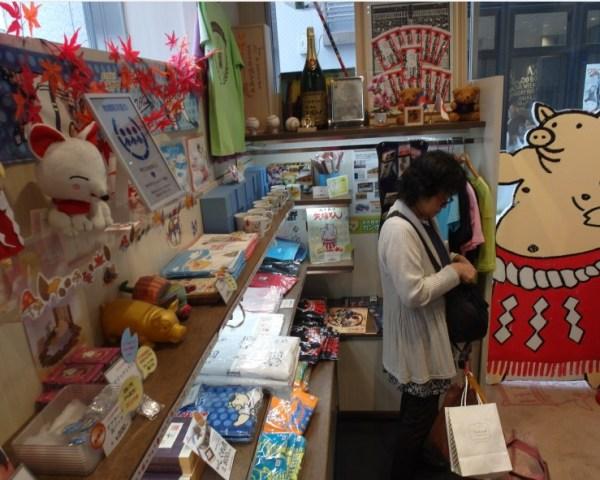 Yabaton Miso Katsu Merchandise