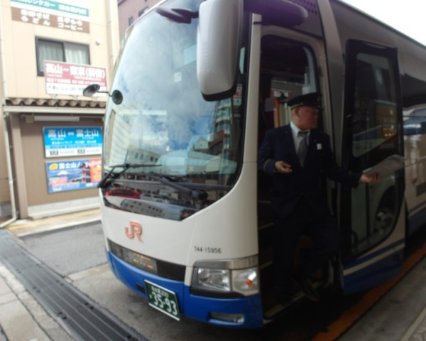 Bus from Takayama Station to Nagoya Station (2980 yen)