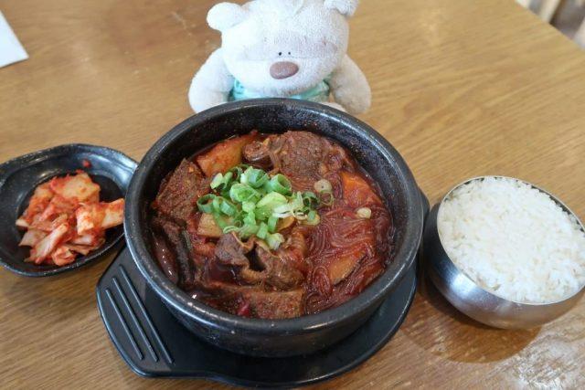 Beef Rib Stew Madtongsan Korean Restaurant Sunnybank - Super Worth It!
