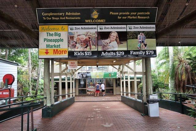 Wildlife HQ @ The Big Pineapple Woombye Australia