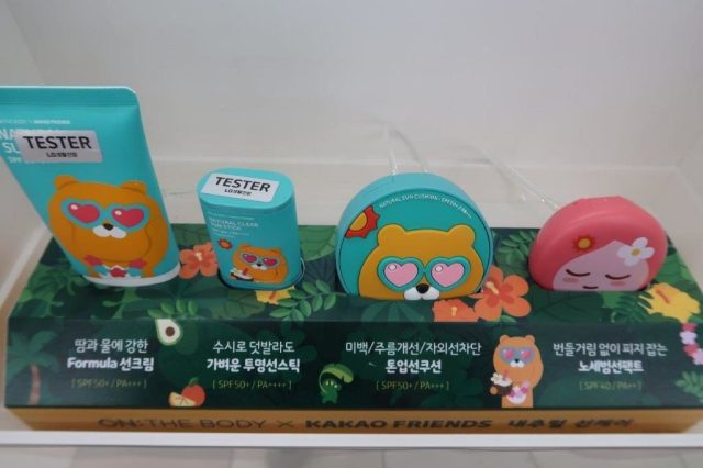 On the Body X Kakao Friends products from South Korea Souvenirs