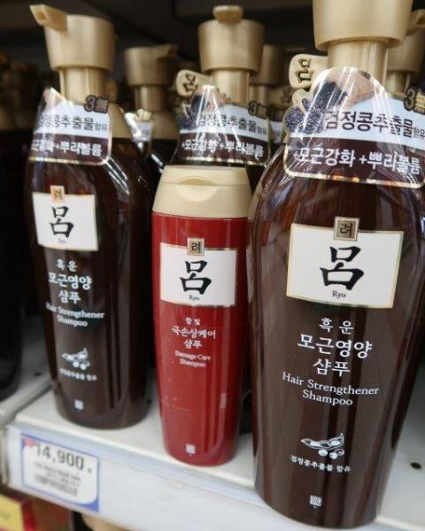 Ryo Shampoos as souvenirs from South Korean Supermarkets