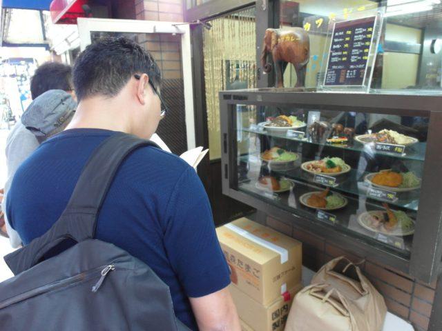 Curry Katsu Restaurant Jimbocho