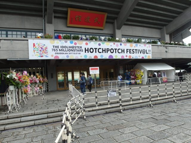 What is Hotchpotch Festival?