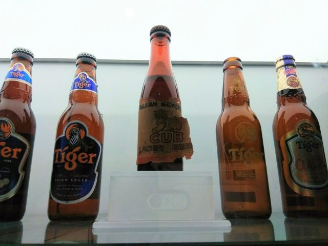 The only Tiger Cub Beer bottle in existence