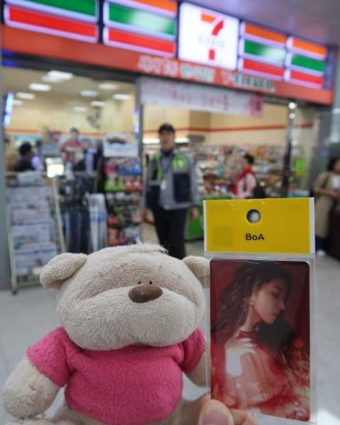 CashBee from Busan Gimhae International Airport 7-11