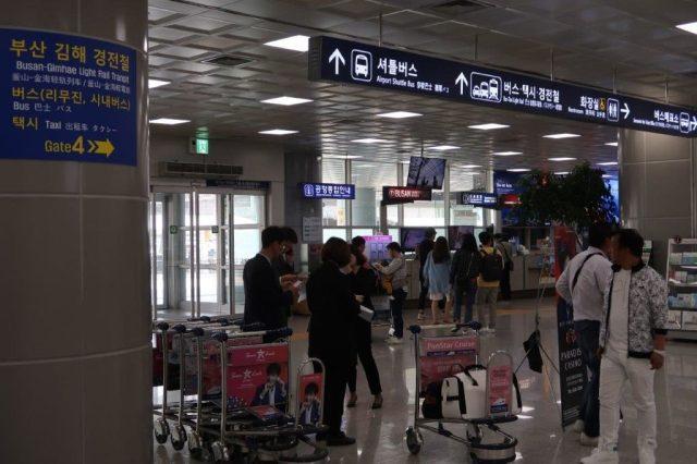 Busan Gimhae Light Rail Transit Directional Sign