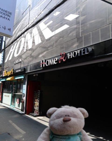 Home Hotel Busan Entrance