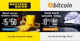 Реклама Bitcoin 2013 года