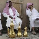 Банк Саудовской Аравии: криптовалюты недостаточно зрелые для регулирования