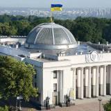 В Верховную Раду Украины подали законопроект о легализации операций с криптой