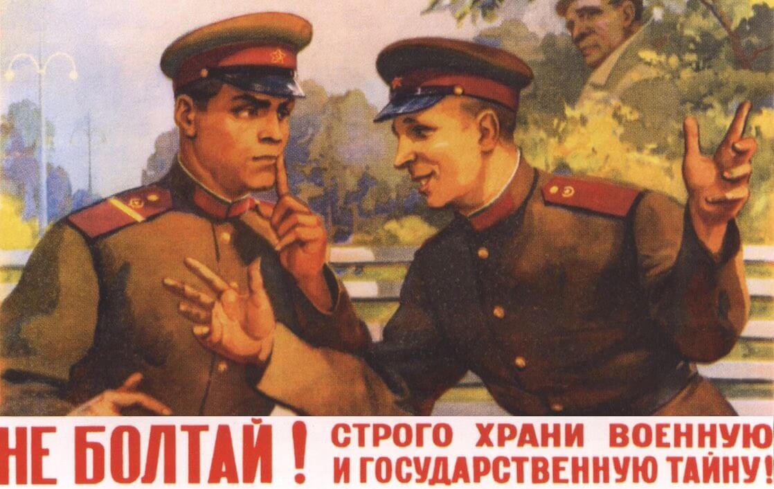Владелец Биткоин-автоматов в Казани готов делиться данными клиентов с МВД