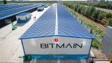Bitmain открывает дочку в Швейцарии из-за проблем с правительством Китая