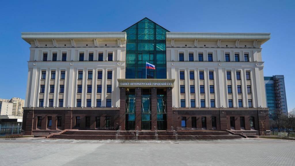 В северной столице отменили решение облокировке интернет-ресурсов синформацией обиткоине