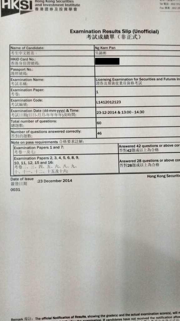 Jackyng-23Dec2014 (1)