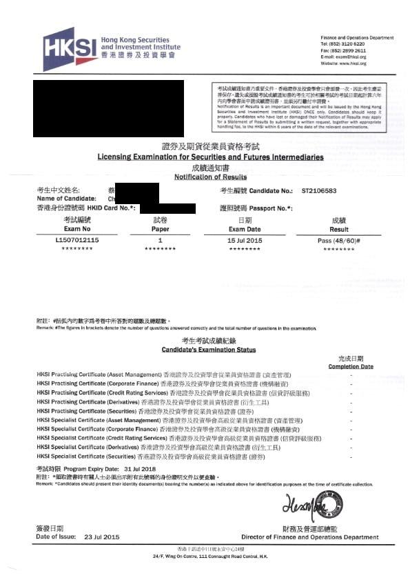 Leochoy 15/7/2015 HKSI Paper 1 Pass