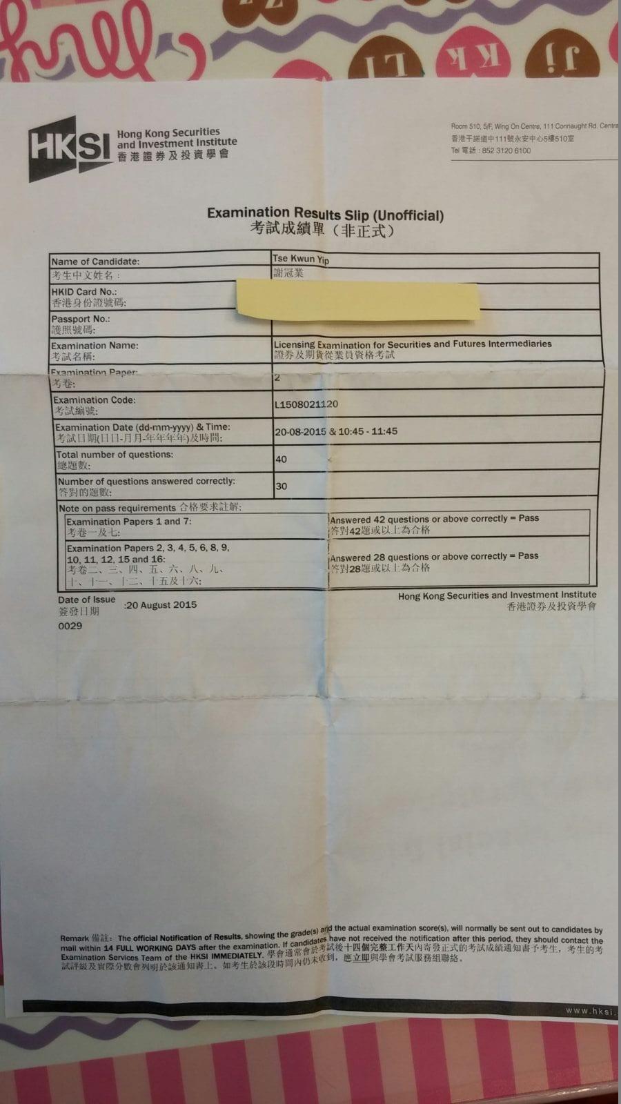 Andytse 20/8/2015 HKSI Paper 2 Pass