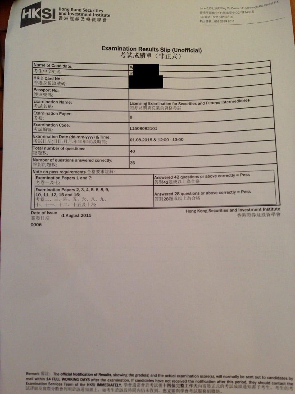 Mcpang 1/8/2015 HKSI Paper 8 Pass