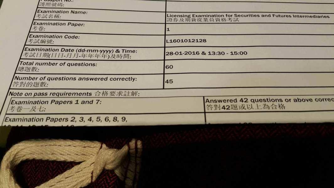 Wendylui 28/1/2016 LE Paper 2 證券期貨從業員資格考試卷二 Pass