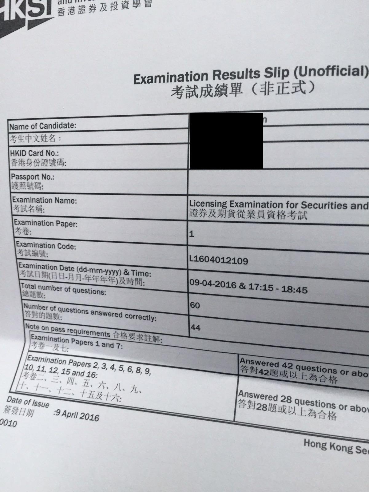 Brianlo 9/4/2016 LE Paper 1 證券期貨從業員資格考試卷一 Pass