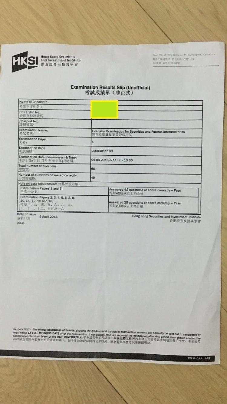 WHGZ 9/4/2016 LE Paper 1 證券期貨從業員資格考試卷一 Pass
