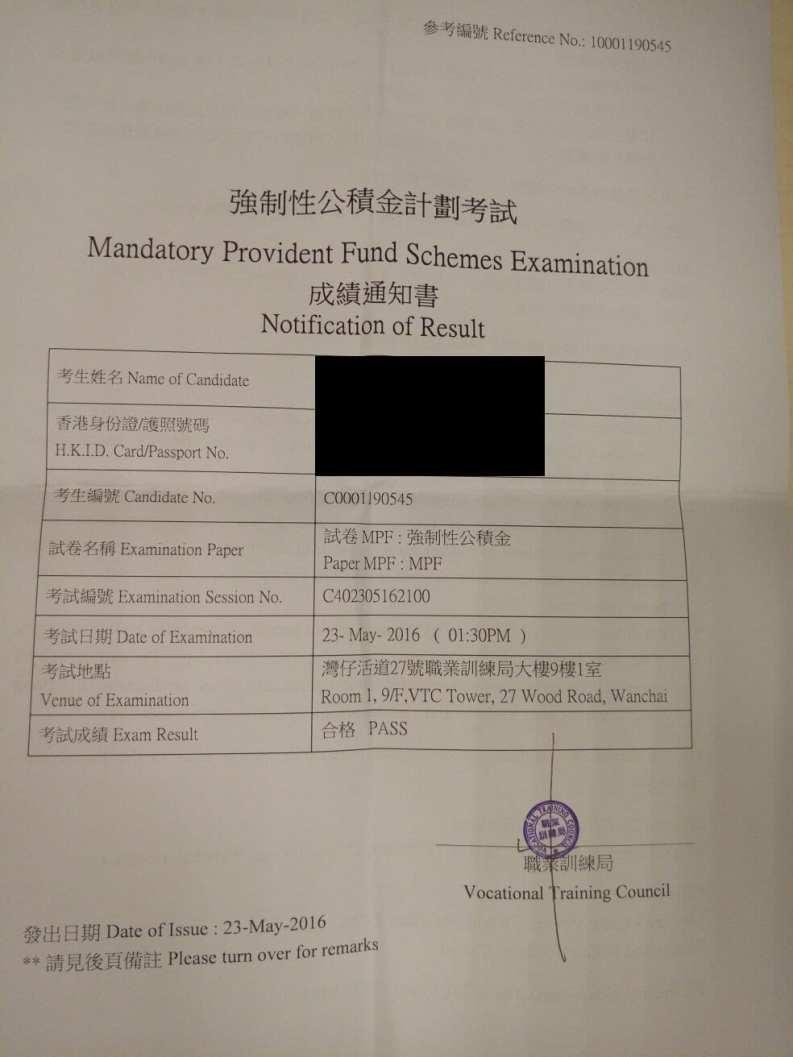 Dwong 23/1/2016 MPFE 強積金中介人資格考試 Pass