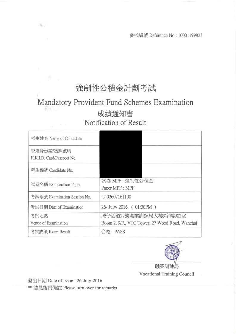 KTN 26/7/2016 MPFE 強積金中介人資格考試 Pass