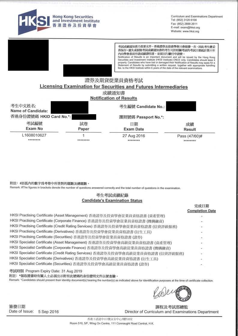 CCY 27/8/2016 LE Paper 1 證券期貨從業員資格考試卷一 Pass
