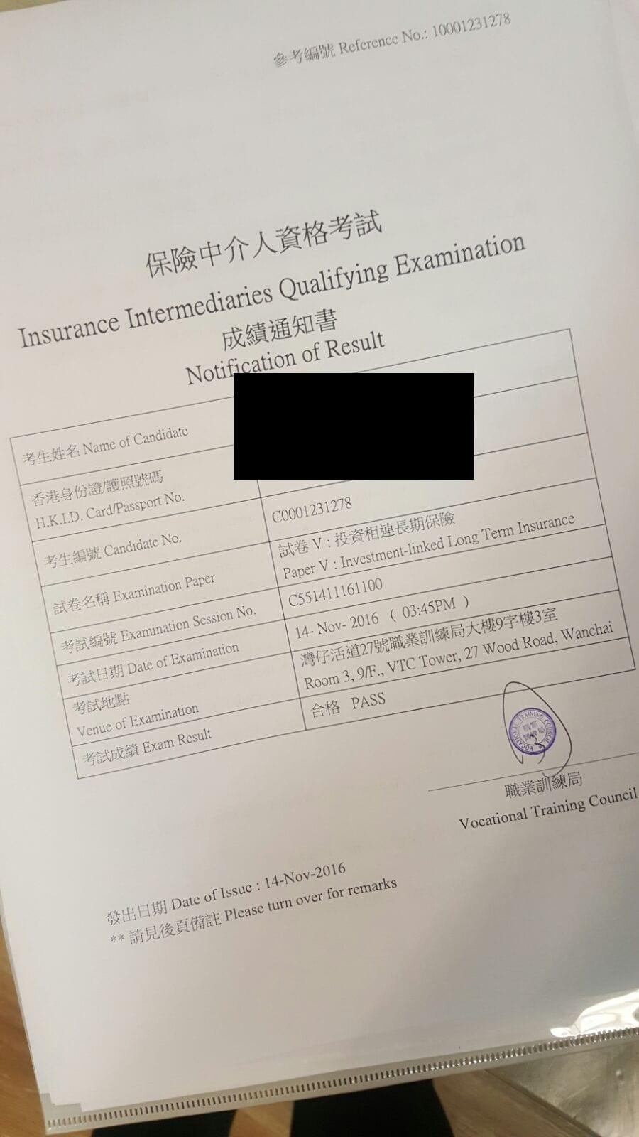 JMY 14/11/2016 IIQE Paper 5 保險中介人資格考試卷五 Pass