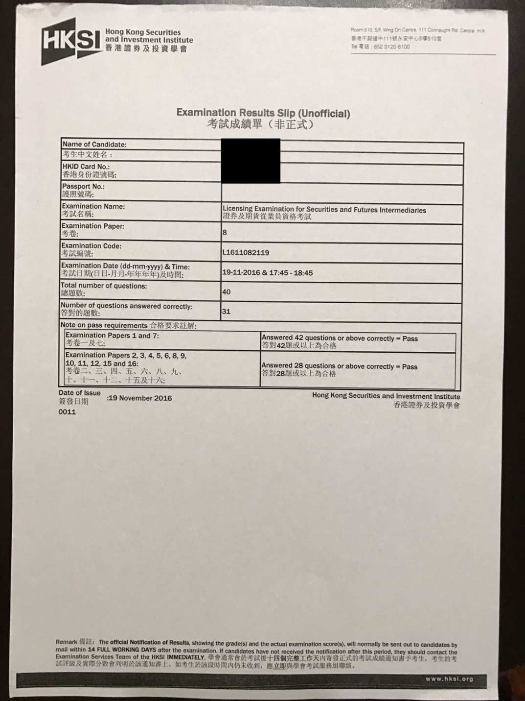LWC 19/11/2016 LE Paper 8 證券期貨從業員資格考試卷八 Pass