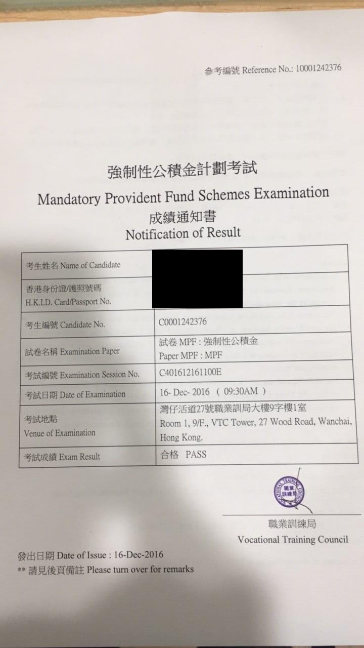 LKS 19/12/2016 MPFE 強積金中介人資格考試 Pass
