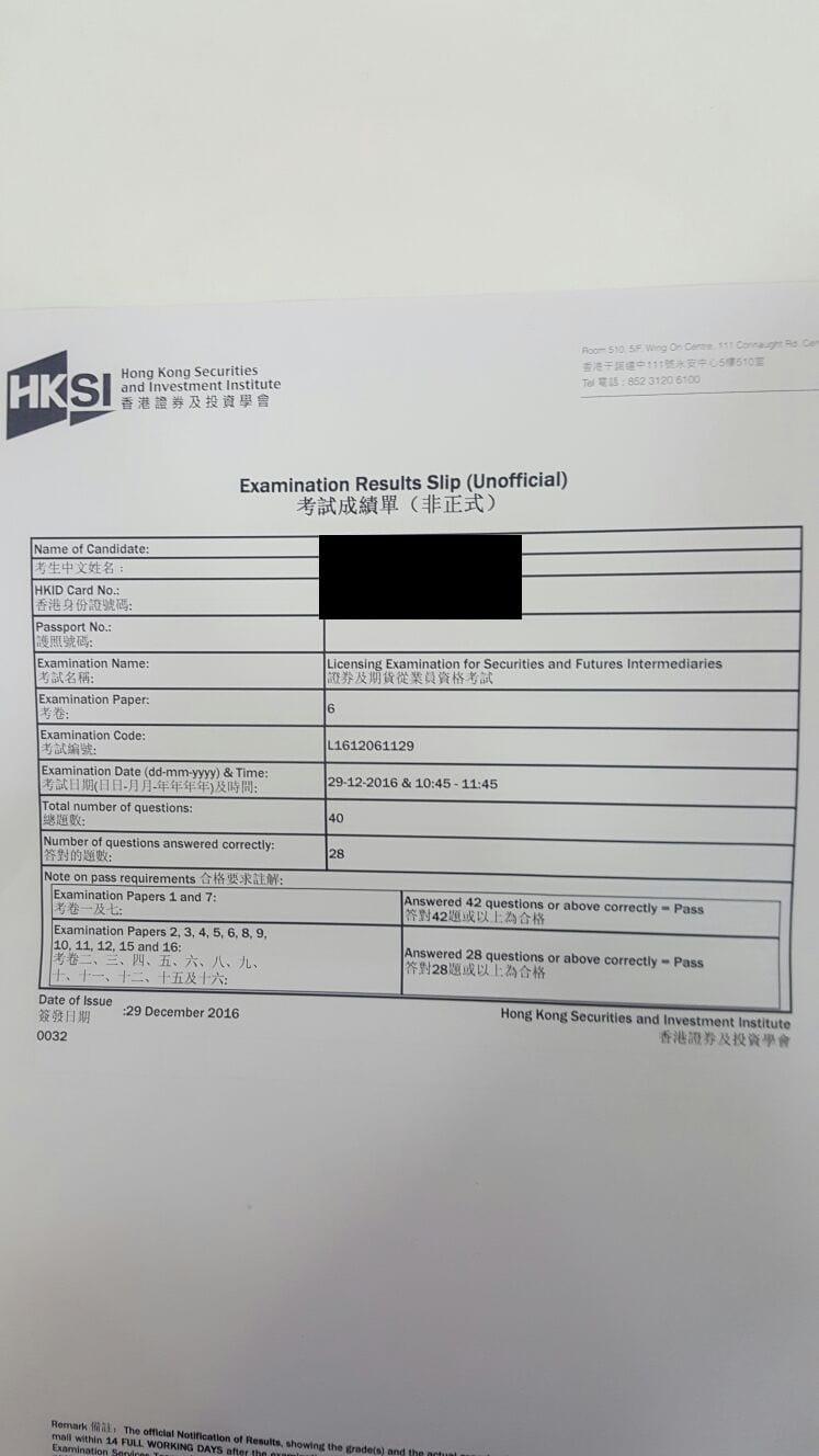 WKK 29/12/2016 LE Paper 6 證券期貨從業員資格考試卷六 Pass