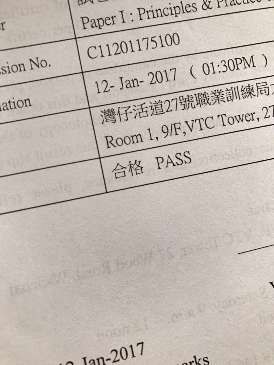 LYC 12/1/2017 IIQE Paper 1 保險中介人資格考試卷一 Pass