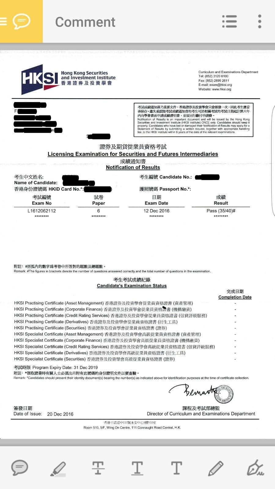 SLC 12/12/2017 LE Paper 6 證券期貨從業員資格考試卷六 Pass