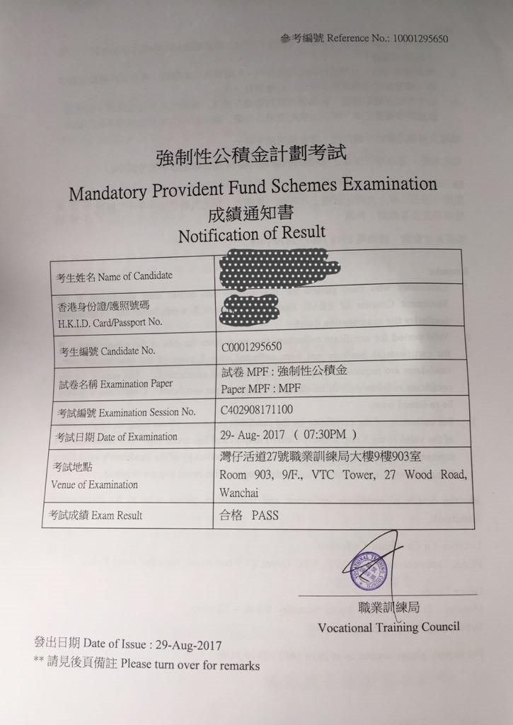 WSPK 29/8/2017 MPFE 強積金中介人資格考試 Pass