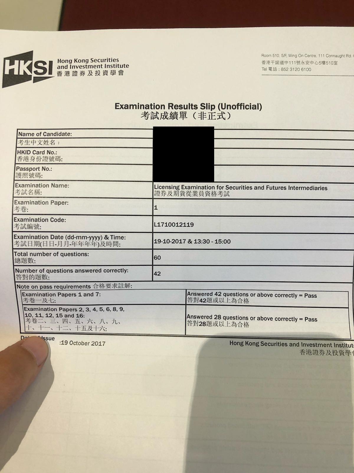 KHB 19/10/2017 LE Paper 1 證券期貨從業員資格考試卷一 Pass
