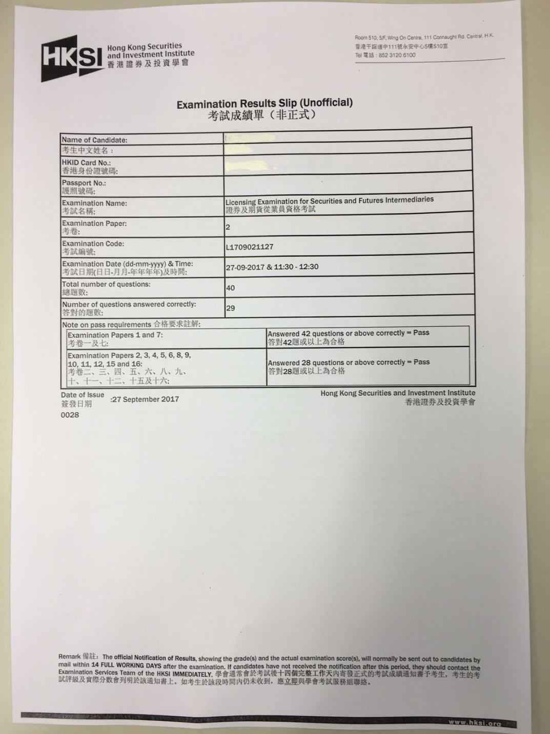 KML 27/9/2017 LE Paper 2 證券期貨從業員資格考試卷二 Pass