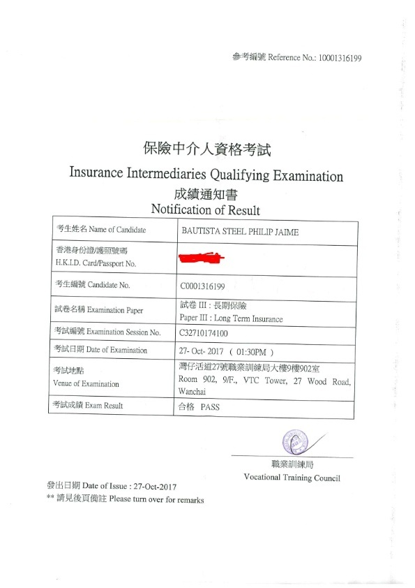 PS 27/10/2017 IIQE Paper 3 保險中介人資格考試卷三