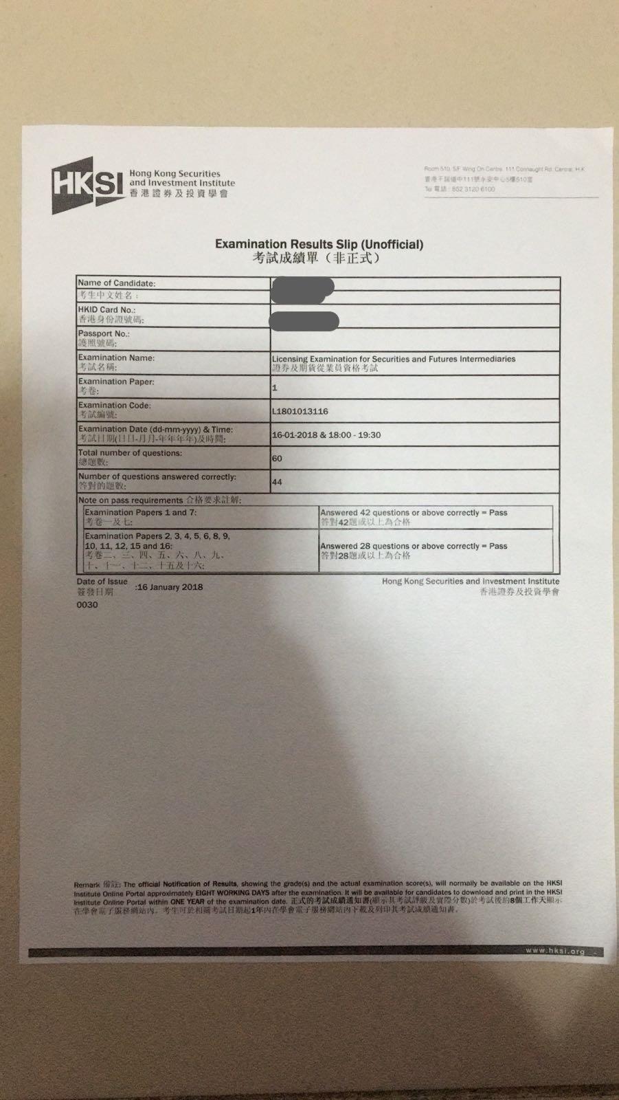 LML 16/1/2018 LE Paper 1 證券期貨從業員資格考試卷一 Pass
