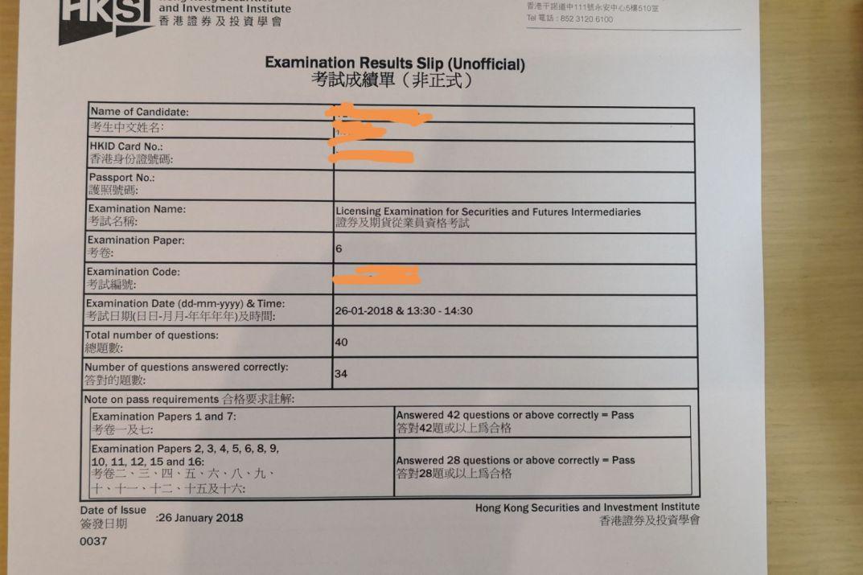 CMY 6/1/2018 LE Paper 6 證券期貨從業員資格考試卷六